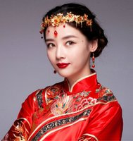ancient gold jewelry - Chinese Style Tiara Headpieces Party Ancient Crowns Wedding Bridal Jewelry Hair Accessories Vintage Classic Fashion Pageant Headband Crystal