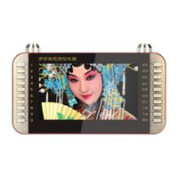 Wholesale AISOMEX X83 inch LED Screen Portable Older Theater Playing Machine Singing Microphone Square Dance Player
