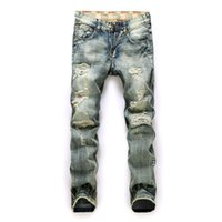 acid wash jeans - New Fashion Men s Distressed Jeans With Holes Acid Washed Vintage Casual Denim Pants Ripped Jeans For Men Q1210