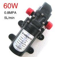 Wholesale 12V micro Pump DC L min W Micro Car Diaphragm High pressure small water pump