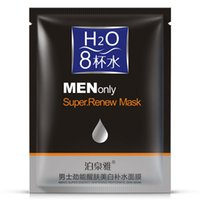 Wholesale Park Springs Aramis Oil Control Mask Whitening Moisturizing Acne Indian black oil control shrink pores Mask