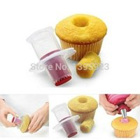 Wholesale 1pc Kitchen Cupcake Muffin Cake Corer Plunger Cutter Decorating Divider Model New