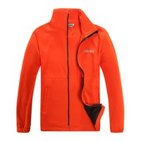 Wholesale Outdoor Winter Camouflage Snowboard jacket Unisex Mens and womens Sports Coat windbreaker Waterproof Ski suit Jacket
