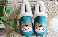 Wholesale cartoon thick warm winter padded bag with cotton slippers plush home amp retail LSL3025