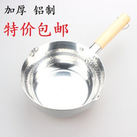 aluminum soup pot - Snow quality wooden handle aluminum pan juices thicken Japanese cooking pot soup powder aluminum sauce pot porridge pot milk pot milk pot