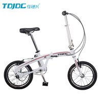 Wholesale SHIMANO Inner speed Folding Bike With Aluminium Alloy Men Women Shaft Drive Chainless Bicycle V Brake System DHL Shipping