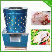 Wholesale asia quail plucker machine chicken feather plucker commercial chicken plucker machine