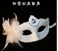 bars snow - 2015 new Masquerade mask cartoon masks Christmas masks beauty mask Performance mask Bar Snow White Mask from the grant