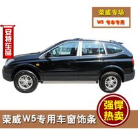 automotive decorative trim - Roewe W5 Ante passenger window trim modified special stainless steel bright bar window decorative automotive exterior parts