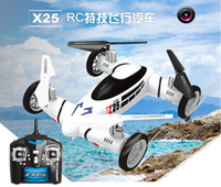amphibious plane - RC Drones X25 G four shaft speed Air ground amphibious batong four axis aircraft remote control car multifunctional plane with camera