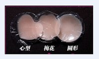 Cheap Hot 500pcs lot 250 pairsr Silicone Nipple Cover Bra Pad Patch Breast Shaper Skin Nude Adhesive Round
