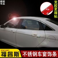 Wholesale Fute Fu Rui Fu Rui Si Si window trim modified special window decoration light strip Fu Rui Si dedicated car