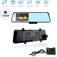 Дешевый видеорегистратор с 2 камерами