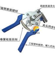 animal farm clips - Metal Clip Pliers repairing rabbit chicken duck bird wire Cages farm animals supplier