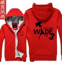 Wholesale MIAMI DWYANE WADE DUNK HEAT Winter Sports Coats Slim Mens Hoodies Sweatshirts Cardigan Thickening Plus Velvet Jacket