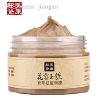 Wholesale herbs face mask skin care remove mite face care treatment acne pimples blackhead whitening cream moisturizing Remove Scar g