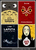 animate world - New Cute Hayao Miyazaki s classic posters Japan style animated World dandys