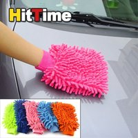 Wholesale 10pcs New Car Cleaning GloveSuper Mitt Microfiber Car Wash Washing Cleaning Glove
