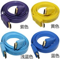 Wholesale ull p HDMI To HDMI Cable Version1 Digital Video Cable Colorful Flat Noodle AUDIO Cable High Speed HDMI Cable