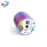 0.324 mm best multi meter - 100m m cheap spectra fiber best braided fishing line stands multi color super power strong LB LB