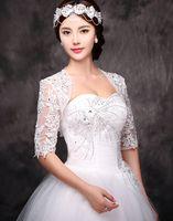 Lace beaded shawl wrap - 2017 Fabulous Elegant Lace Bridal Bolero Half Long Sleeve Beaded Lace Sweetheart Bridal Jacket Bridal Accessory