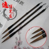 Wholesale 12pieces HOT Tools of Calligraphy Brushes Pen for Woolen Rabbit Hair Writing Brush and Chinese Painting Brush Bamboo