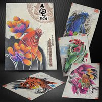 Wholesale Chinese Koi Series Tattoo Flash Photo Manuscript Sketch Book A3 Large Page