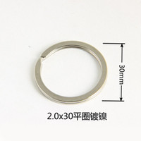 Wholesale Factory direct key ring keychain key chain new accessories nickel mm flat ring