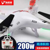 Wholesale Rascal quadrocopter UFO remote control aircraft shatterproof HD Professional aerial drone aircraft model toys