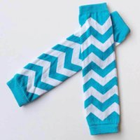 arms or legs - pairs baby or toddler chevron leg warmers hands and arms knit warmers red lavender blue gray navy yellow
