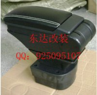 Wholesale Sanguan genuine leather m2 armrest box m2 storage box MAZDA armrest box meters black