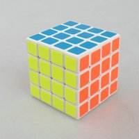 backgrounds education - Children s education toy x4x4 Four Layers White Background Puzzle Cube Speed Magic Cube