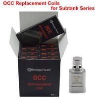 Cheap Kanger Subtank Best OCC Coil