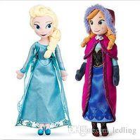 Wholesale 50pcs Frozen cm Princess Elsa Plush Anna Plush Toy Doll Brinquedos Kids Dolls Olaf Milu Sven Kristoff Moive Toys Dolls