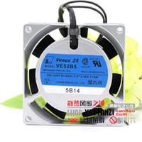 ball bearing machine - SERVO VE52B5 CM V W aluminum machine AC cooling fan