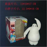 Cheap 2015 16cm big hero 6 Storage Case baymax white doll piggy bank saving box Coin box Unique toy kids Decorative gift Novelty TOPB2415 10PCS