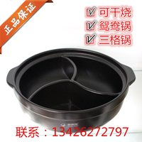 balance pot - cauldron pot kitchen glass pans mandarin duck pot casserole electric ceramic stove hot soup pot sauceboxes shabu balance cuisine