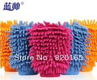 Wholesale Car wash tool multifunctional chenille car wash gloves paint cleaning gloves car gloves