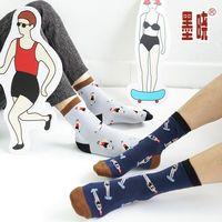 Wholesale MSKOOK with night running Japanese women underwear skateboard cartoon socks socks cute couple