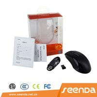 Wholesale 900mAh Rechargeable G Mouse Wireless USB for ipad tablet pc Desktop computers notebook with Bluetooth speaker in IBT C04