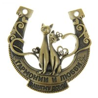 aluminum metal forming - 2015 new fashion hot sale metal horseshoes Russian specialties size cm twin pairs to form a happy family cat Christmas gift