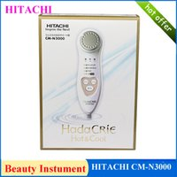 facial massager - Newest HITACHI CM N3000 Upgraded version from CM N2000 Hada Crie Cool Facial Moisturizer Massager Cleansing tool beauty equipment DHL free