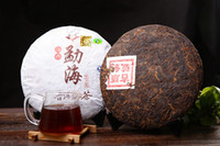 Wholesale Yunnan ripe pu er tea g oldest puer tea ansestor antique honey sweet dull red Puerh tea ancient tree freeshipping