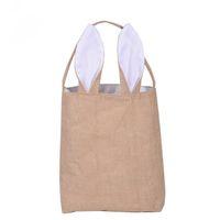 Wholesale Fashion Bunny Ears Basket Bag Foldable Cotton and Line Assorted Shopping Handbags Easter Festival Gift SK817