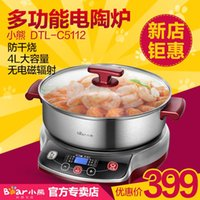 Wholesale Bear Bear DTL C5112 multifunction household electric ceramic stove power oven frying pan