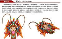 Wholesale Chinese wind characteristics Creative Crafts Traditional opera refrigerato