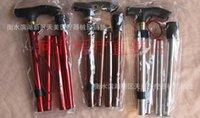 aluminium canes - 5pcs Aluminium alloy folding crutch telescopic cane cane cane old high grade aluminum alloy stick