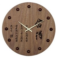 Wholesale Chinese style wooden wall clock carving mute wall clocks suzuki movement modern wall clocks round shape inch cm kitchen clock GEEKCOOK