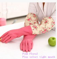 Wholesale Warm house in latex gloves clean rubber gloves to thicken the velvet flower sleeves lengthened dish washing
