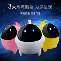 Wholesale 2016 New arrival Emitting aliens USB computer Phone speakers Astros mini stereo subwoofer S01